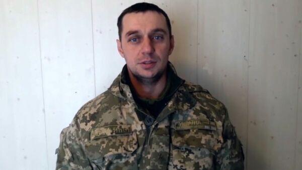 ФСБ обнародовала показания задержанных в Керченском проливе военных Украины - Sputnik Абхазия