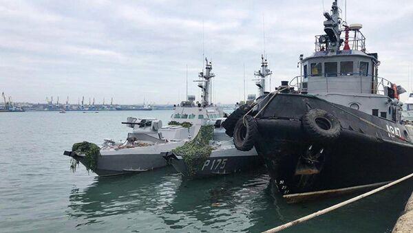 Корабли ВМС Украины, задержанные пограничной службой РФ за нарушение государственной границы России, в порту Керчи - Sputnik Абхазия