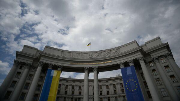 Здание Министерства иностранных дел (МИД) Украины. - Sputnik Абхазия