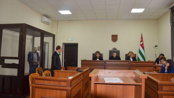 Заседание суда по делу Адлейба - Sputnik Абхазия