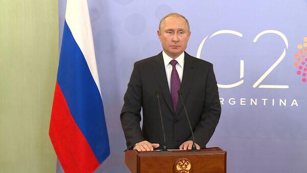 Путин рассказал о беседе с Трампом на G20 - Sputnik Абхазия