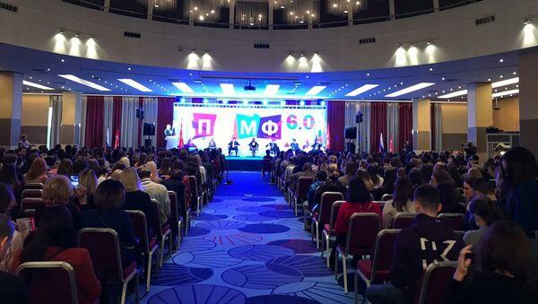 Международный молодежный форум 6.0 Территория действия - Sputnik Абхазия