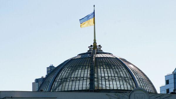 Флаг на крыше Верховной Рады Украины в Киеве. - Sputnik Аҧсны