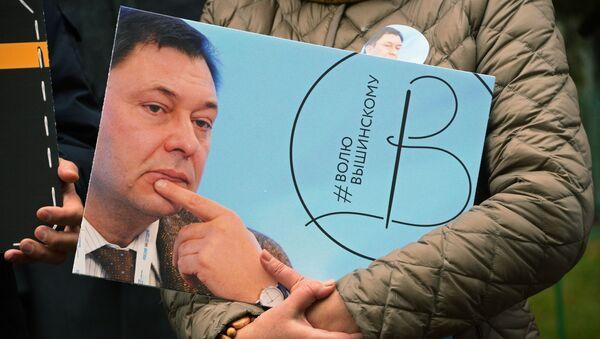 Акция в поддержку Кирилла Вышинского у посольства Украины - Sputnik Абхазия