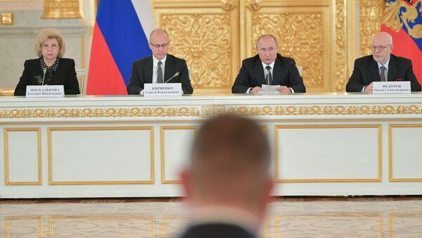 Президент РФ В. Путин провел заседание Совета по развитию гражданского общества и правам человека - Sputnik Абхазия