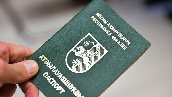 Абхазский паспорт - Sputnik Абхазия