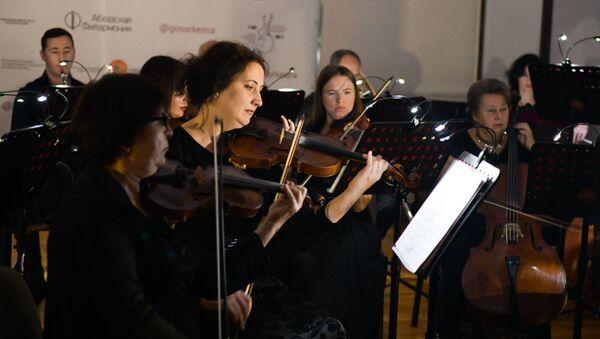 Открытие Малого зала в Абхазской Госфилармонии имени Рождена Гумба  - Sputnik Абхазия