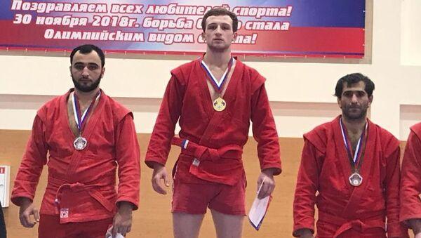 Адлейба Саид стал победителем по боевому самбо в Южном Федеральном округе  - Sputnik Аҧсны