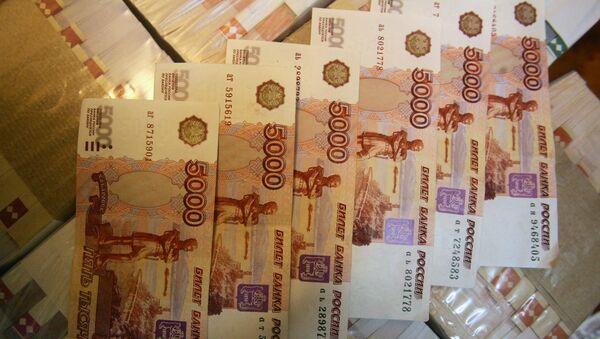 Деньги - Sputnik Абхазия