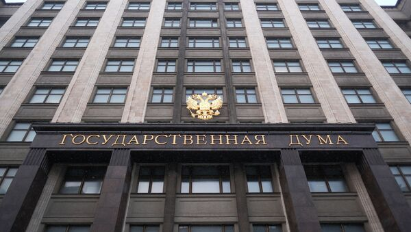 Здание Государственной Думы РФ на улице Охотный ряд в Москве - Sputnik Аҧсны