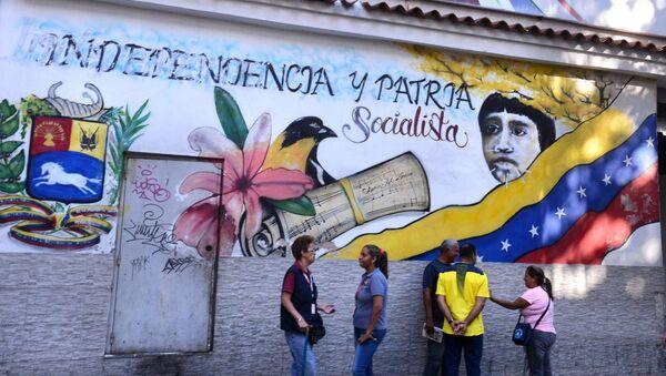Города мира. Каракас - Sputnik Аҧсны
