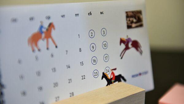 Календарь - Sputnik Аҧсны
