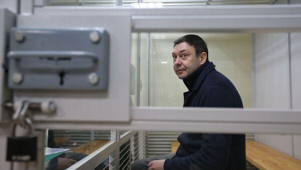 Рассмотрение апелляции на продление ареста журналиста К. Вышинского - Sputnik Абхазия