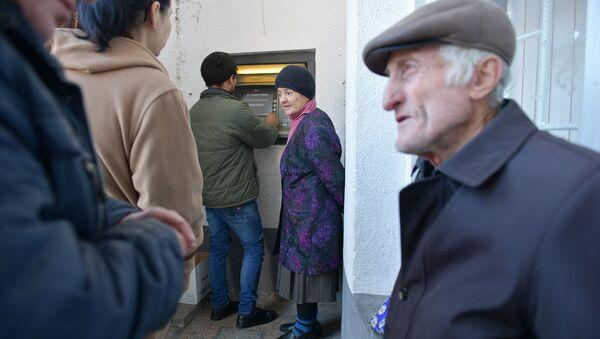 Выдача пенсий - Sputnik Абхазия