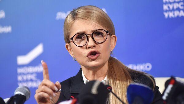 П/к Ю. Тимошенко во Львове - Sputnik Абхазия