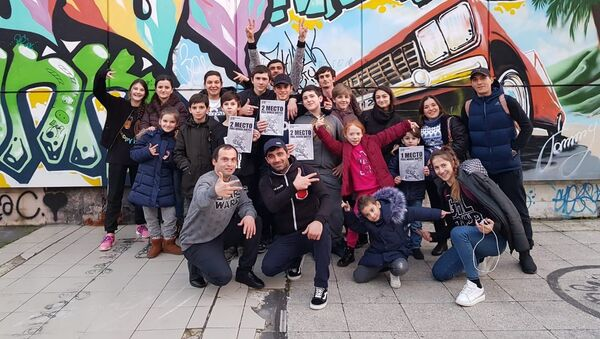 Брейкеры из Абхазии на чемпионате по брейк-дансу Full house battle в Сочи - Sputnik Абхазия