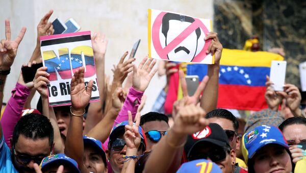 Революция в Венесуэле  - Sputnik Аҧсны