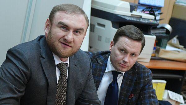 Избрание меры пресечения сенатору Р. Арашукову - Sputnik Абхазия