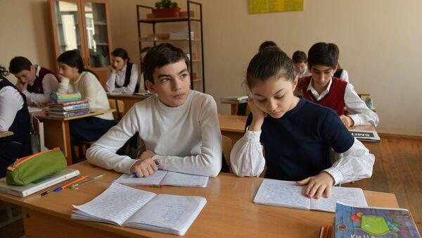 Урок - Sputnik Абхазия