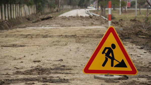 Дорожные работы в городе - Sputnik Абхазия