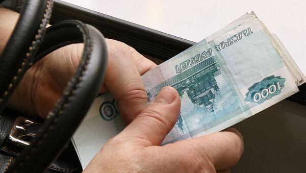 Получение пенсии  - Sputnik Абхазия