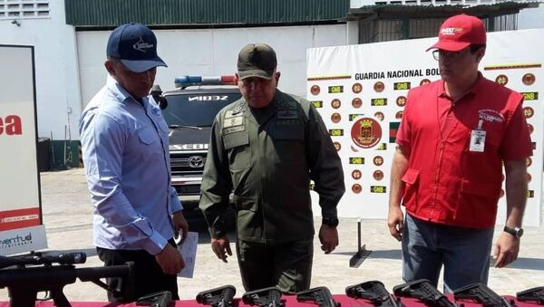 В Венесуэле конфисковали партию оружия из США - Sputnik Аҧсны