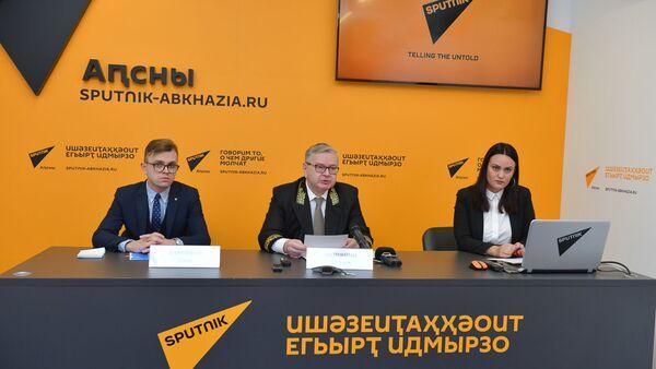 Пресс-конференция посвященная Дню дипломата - Sputnik Абхазия