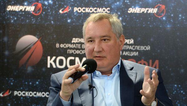 Встреча гендиректора «Роскосмос» Д. Рогозина с будущими специалистами ракетно-космической отрасли - Sputnik Абхазия