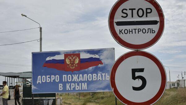 Автомобильный пункт пропуска Джанкой на российско-украинской границе - Sputnik Абхазия