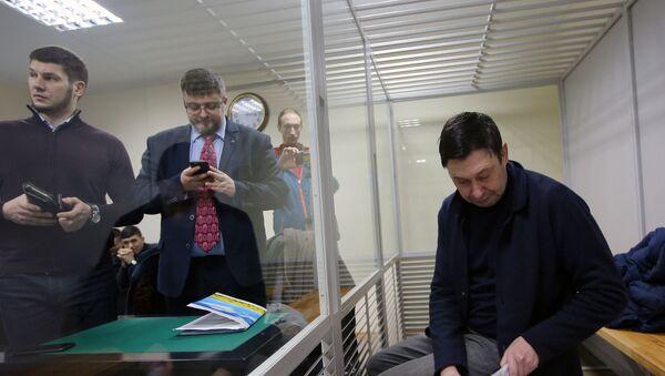 Рассмотрение жалобы на продление ареста журналиста К. Вышинского - Sputnik Абхазия
