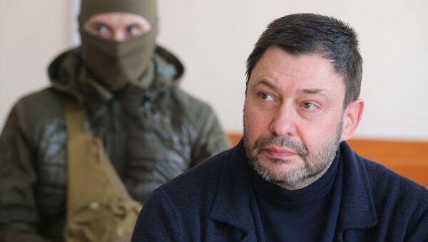 Рассмотрение дела журналиста К. Вышинского в Херсонском суде - Sputnik Абхазия