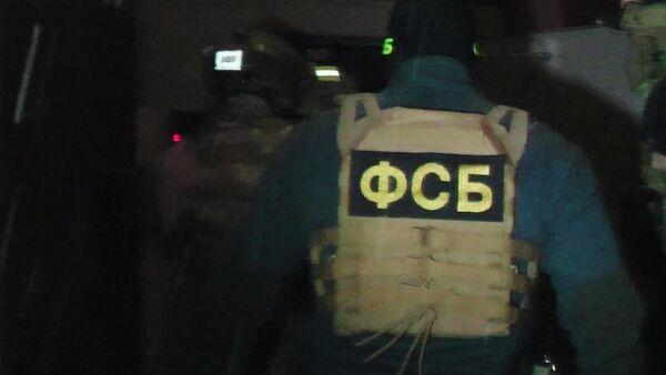 ФСБ России пресекла деятельность группы лиц, причастных к финансированию терроризма - Sputnik Абхазия