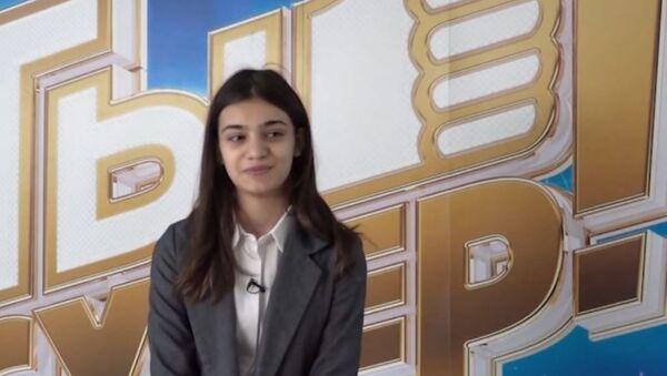 Приехала за опытом: Лера Адлейба рассказала о своем участии в третьем сезоне Ты супер - Sputnik Абхазия