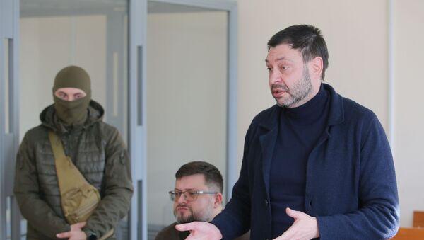 апортал РИА Новости Украина анапхгаҩы Кирилл Вышински - Sputnik Аҧсны