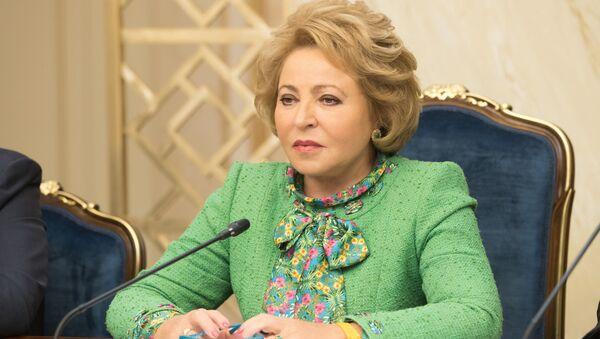 Председатель Совета Федерации РФ Валентина Матвиенко - Sputnik Абхазия
