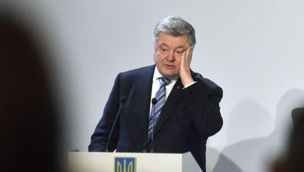 Пиотр Порошенко  - Sputnik Аҧсны