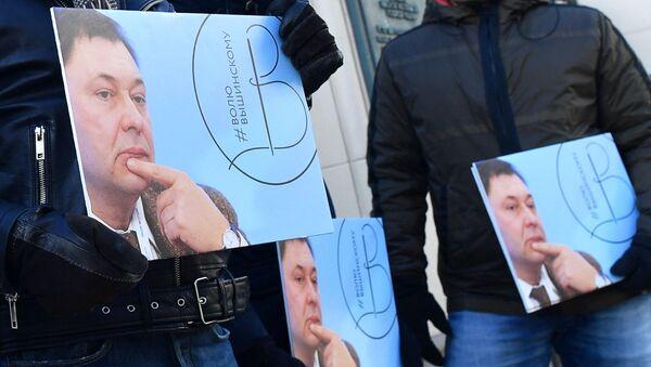 Пикет в защиту Кирилла Вышинского - Sputnik Абхазия
