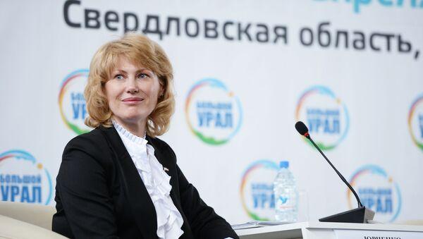 Елена Юрченко  - Sputnik Абхазия