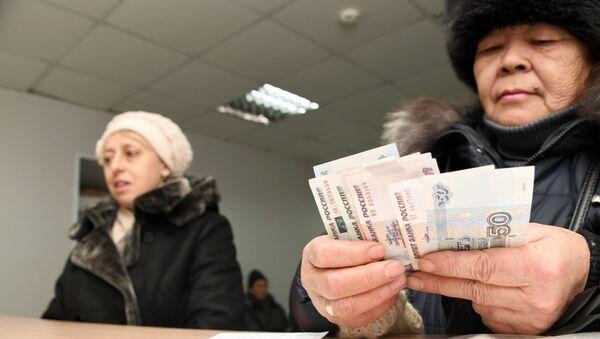 Работа Пенсионного фонда РФ в Чите - Sputnik Абхазия