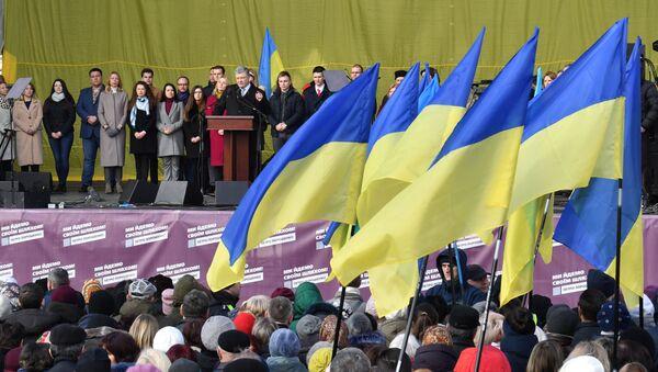 Президент Украины Петр Порошенко (C) выступает с речью перед сторонниками во время предвыборного митинга в Киеве 17 марта 2019 года - Sputnik Абхазия