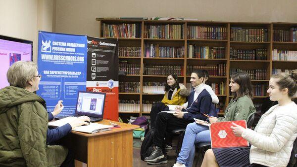Бесплатные курсы Русский по пятницам - Sputnik Абхазия