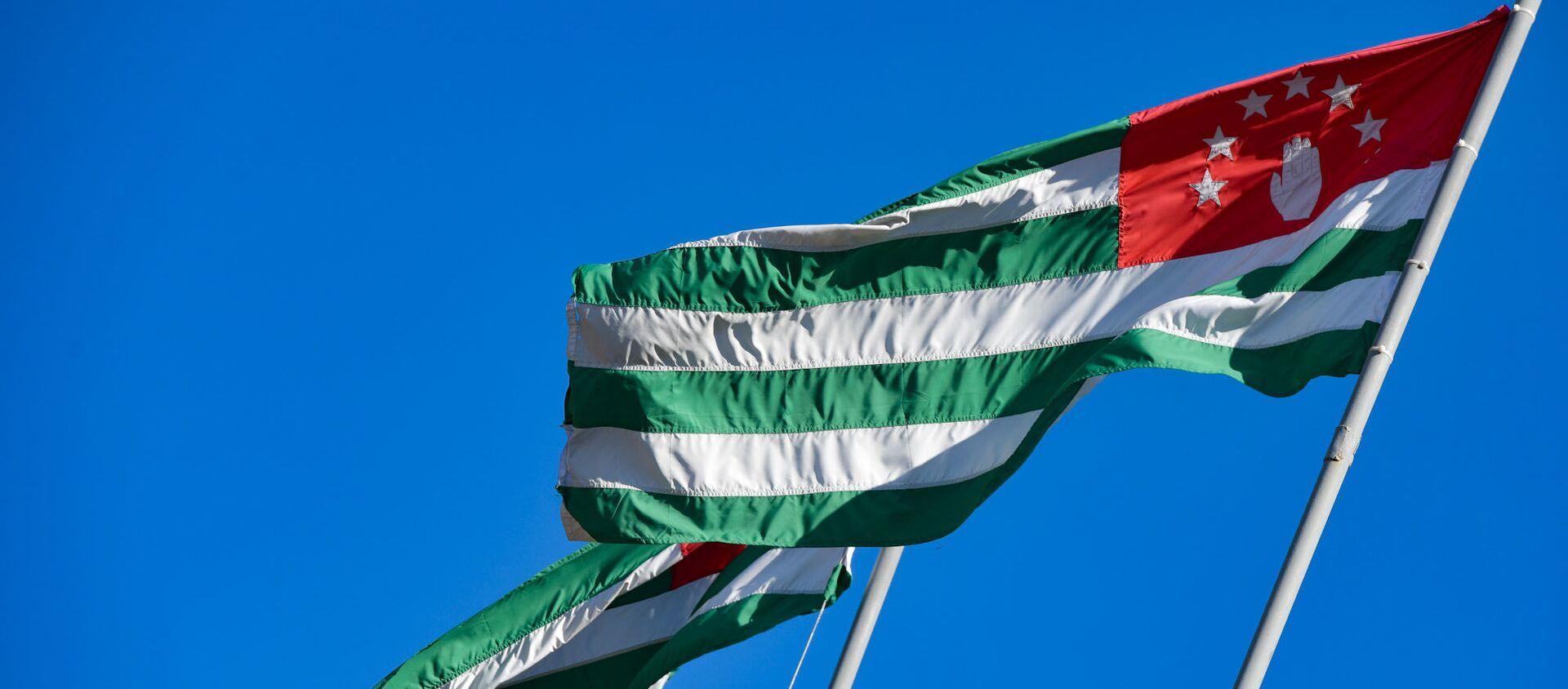 Абхазский флаг - Sputnik Абхазия, 1920, 23.07.2021