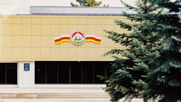 Дом правительства Южной Осетии - Sputnik Абхазия