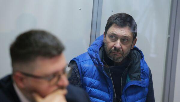 Заседание суда по делу журналиста К.Вышинского - Sputnik Аҧсны