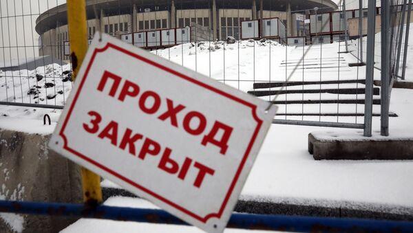 В Москве началась реконструкция спорткомплекса «Олимпийский» - Sputnik Абхазия