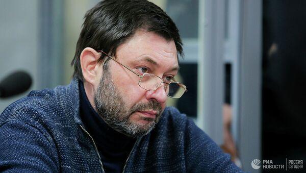 РИА Новости Украина ахада Кирилл Вышински - Sputnik Аҧсны