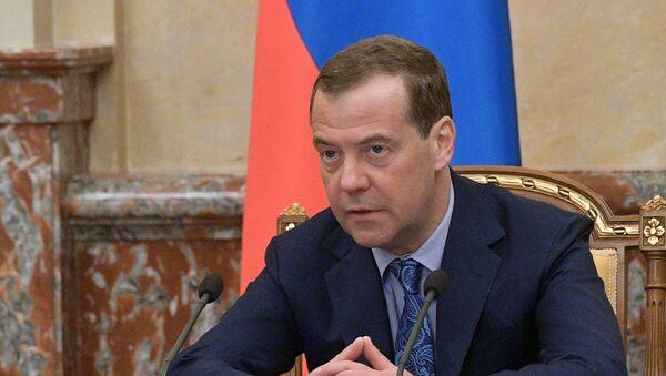 Заседание правительства РФ - Sputnik Абхазия