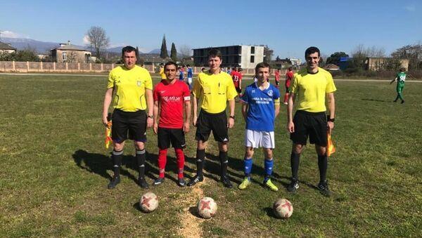 Встреча футбольных клубов Рица и Динамо состоялся на стадионе в Гудауте в воскресенье 7 апреля - Sputnik Абхазия