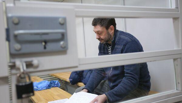 Рассмотрение жалобы на продление ареста К. Вышинскому - Sputnik Аҧсны