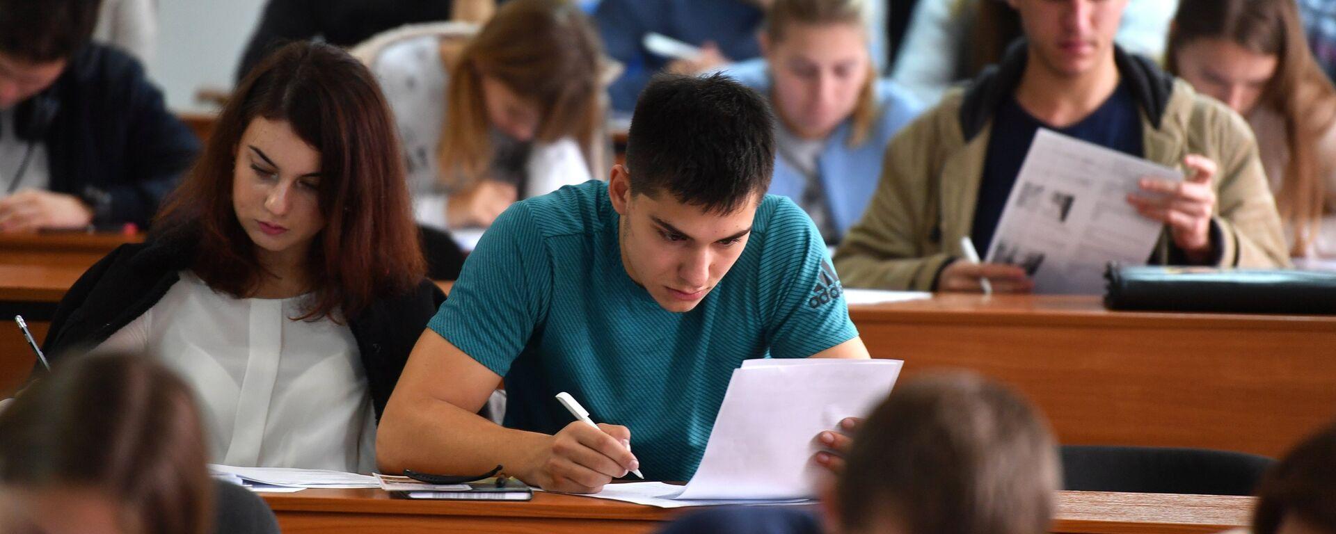 Студенты на лекции - Sputnik Абхазия, 1920, 05.08.2021